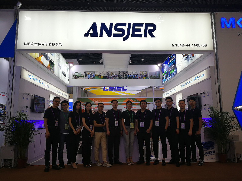 125th China Import and Export Fair (Canton Fair)