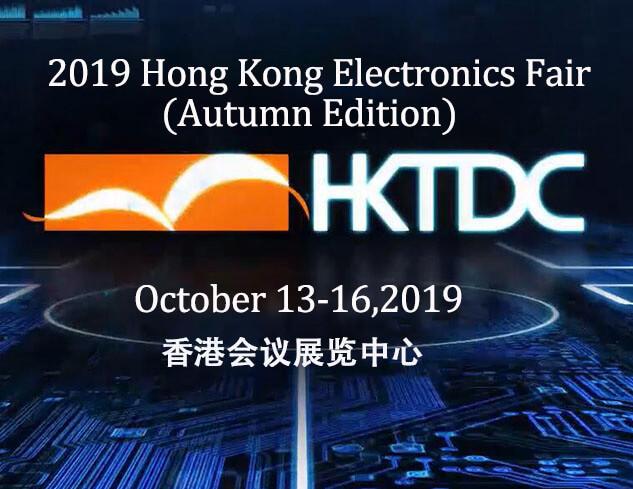 2019 Hong Kong Electronics Fair (Autumn Edition)