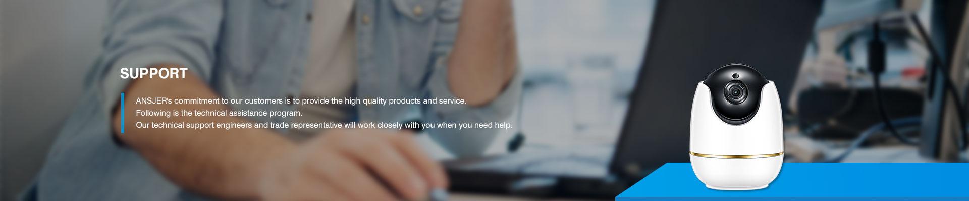 App & Firmware-Ansjer cctv