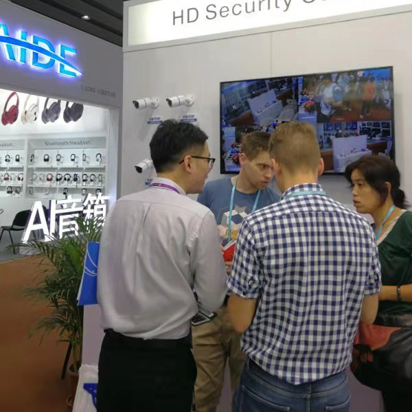 Ansjer-Canton Fair Exhibition | News | Wireless Cctv Camera-1